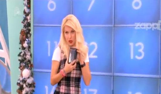 Ελένη Μενεγάκη iPhone 5