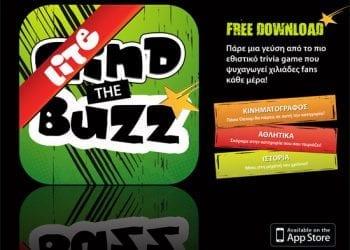 Mind the Buzz Lite