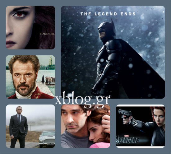 Οι Δημοφιλέστερες Ταινίες του 2012