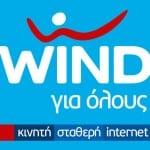 WIND | Ανοδική πορεία της σταθερής τηλεφωνίας