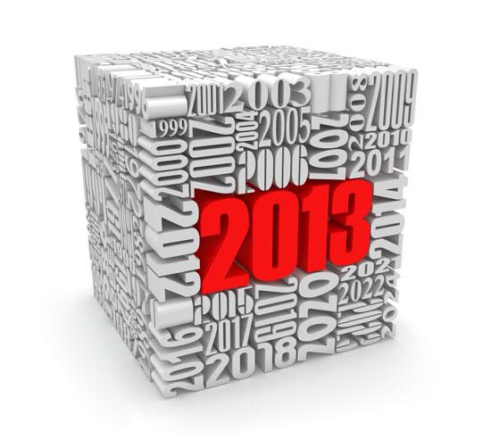 Καλή χρονιά 2013