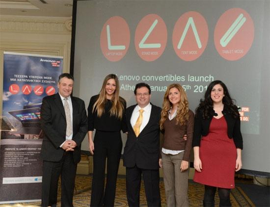 Ελένη Πετρουλάκη με ομάδα Lenovo