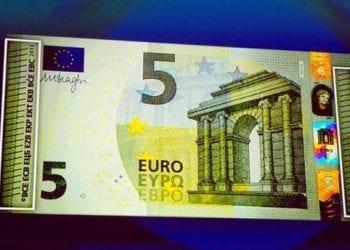 Νέο χαρτονόμισμα 5 ευρώ