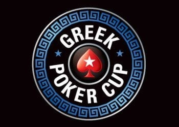 Greek Poker Cup στο Club Hotel Casino Loutraki