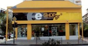 Συνελήφθη ο πρόεδρος της e-shop.gr για χρέη στο Δημόσιο