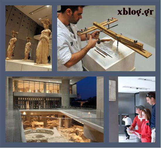 25η Μαρτίου στο Μουσείο της Ακρόπολης