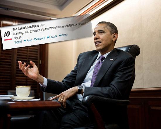 """Χάκαραν το Twitter του Associated Press: """"Εκρήξεις στον Λευκό Οίκο, τραυματίας ο Ομπάμα"""""""
