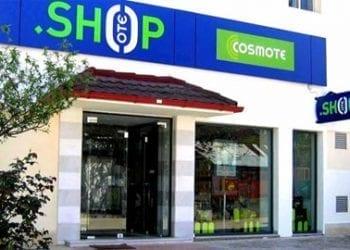 Πρωτοποριακή συμφωνία για ωράριο εργασίας στα καταστήματα ΟΤΕ