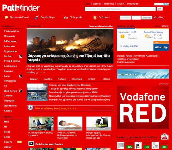 Vodafone Pathfinder.gr