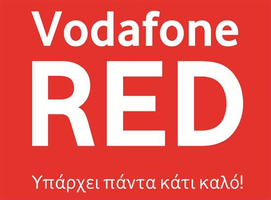Vodafone RED: Προγράμματα που ανατρέπουν τα δεδομένα στην κινητή