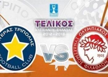 Ο τελικός Κυπέλλου Ελλάδας στον OTE TV