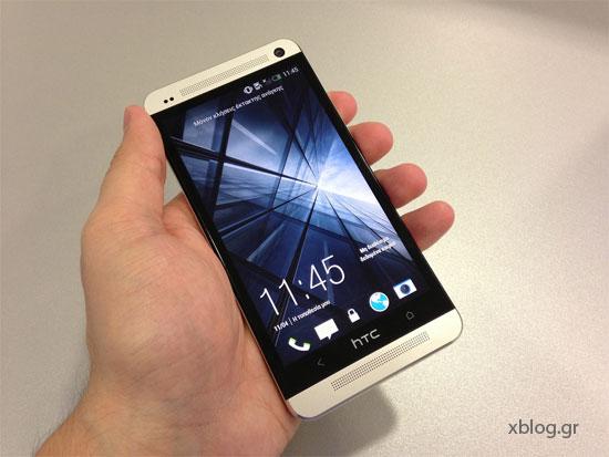 Android 4.2.2 Jellybean στο HTC One