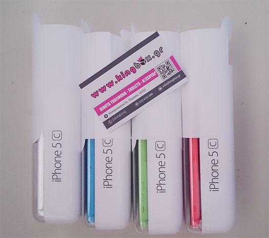 iPhone 5C kingbox.gr