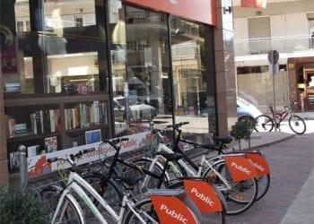 Βόλτα στην πόλη με ποδήλατο από τα Public