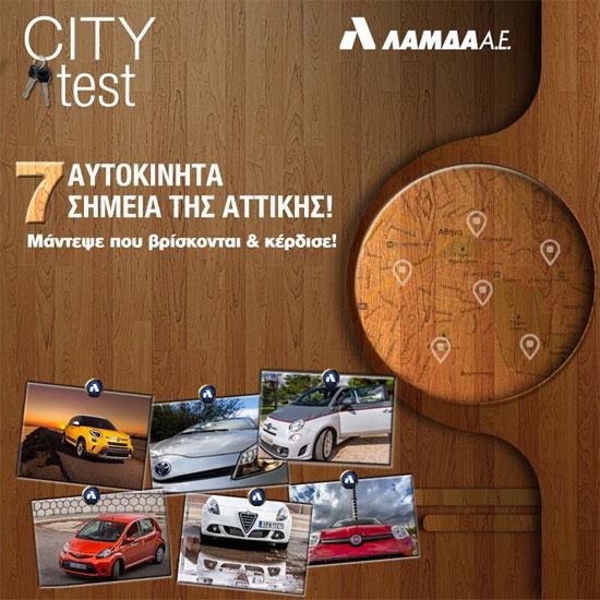 Lamda City Test