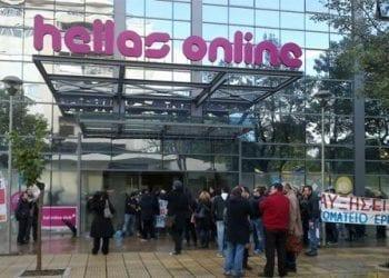 Hellas Online απολύσεις