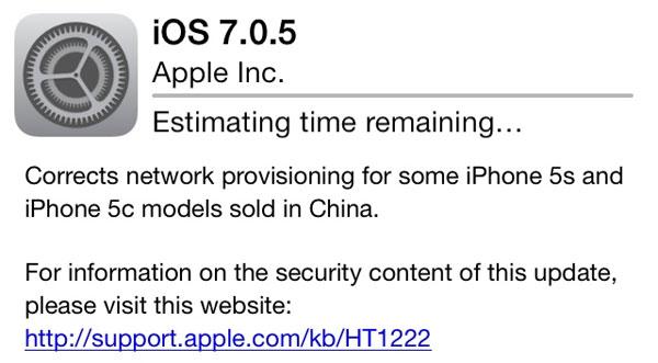 iOS 7.0.5 update