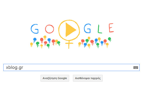 Google Doodle, παγκόσμια ημέρα γυναίκας