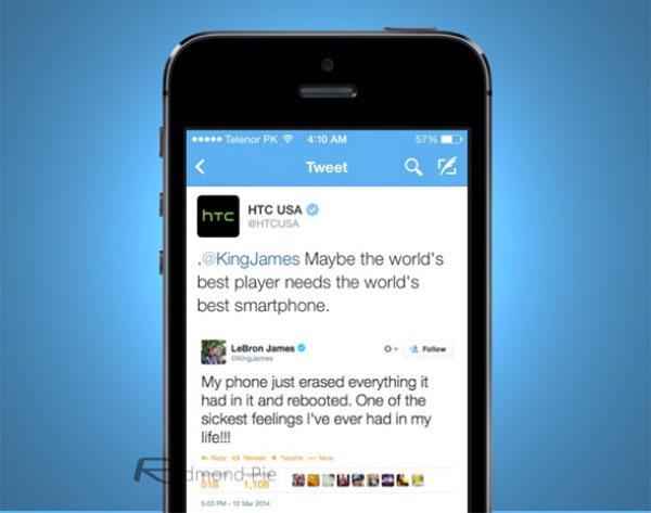 Απάντηση HTC σε tweet LeBron James κατά Samsung
