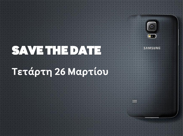 Samsung Galaxy S5 event