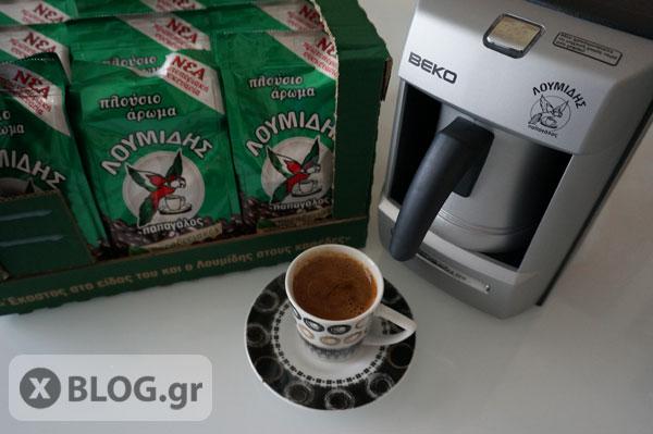 Beko μηχανή καφέ Λουμίδης Παπαγάλος