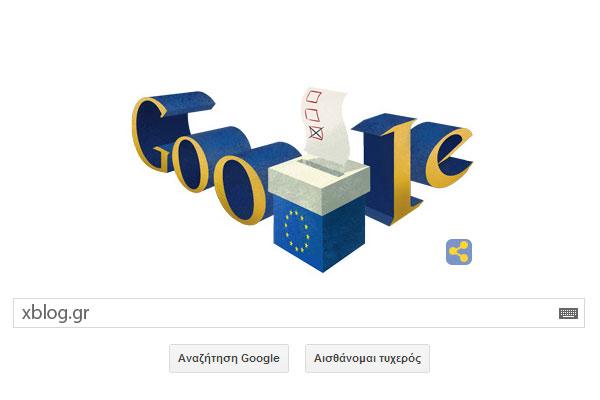 Google Doodle Ευρωεκλογές 2014