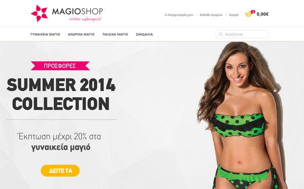 MagioShop.gr