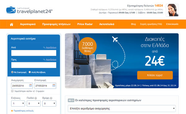 travelplanet24