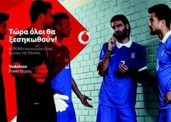 Vodafone Εθνική Ελλάδας Μουντιάλ