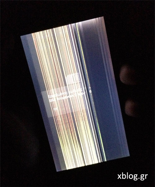 Σπασμένη οθόνη στο Nexus 5