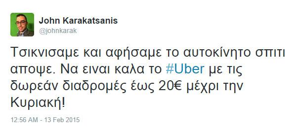 Uber Free Taxi Athens Tweet