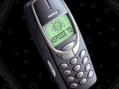 Nokia 3310 | Θες να το κερδίσεις;