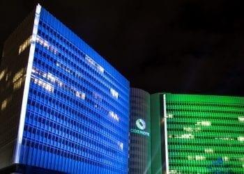 Όμιλος ΟΤΕ - COSMOTE HQ