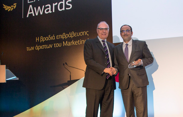 ΓΕΡΜΑΝΟΣ Marketing Excellence Awards 2016