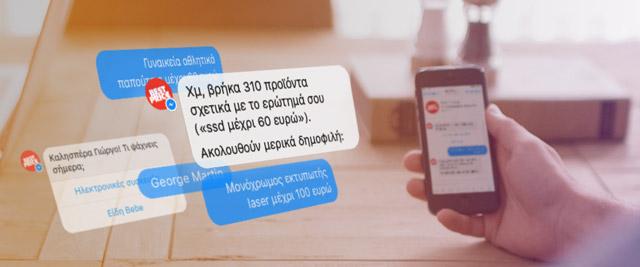 BestPrice Messenger Bot