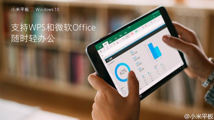 Xiaomi Mi Pad 2 Windows 10 Edition Office