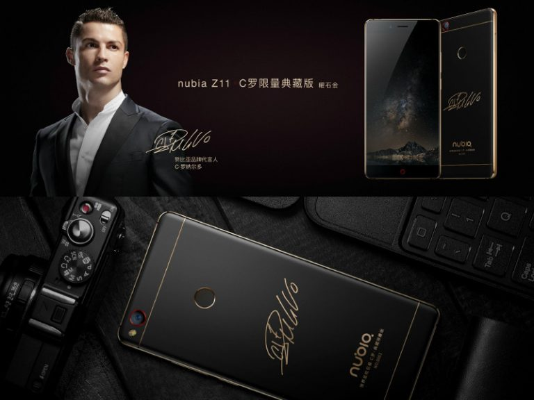 ZTE Nubia Z11 C Limited Collector's Edition Cristiano Ronaldo
