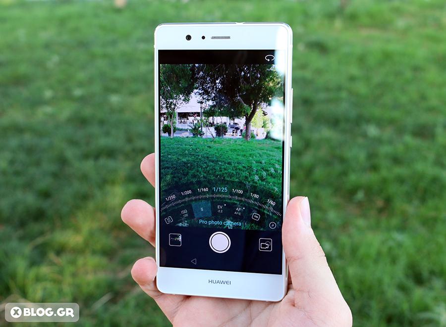 Η λειτουργία Pro στη κάμερα του Huawei P9 Lite θα εντυπωσιάσει ακόμα και τους επαγγελματίες φωτογράφους