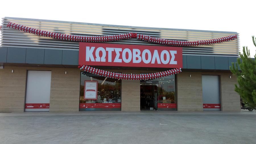 Η Κωτσόβολος συνεχίζει να επενδύει σταθερά στο δίκτυο καταστημάτων της cc8853c7bab