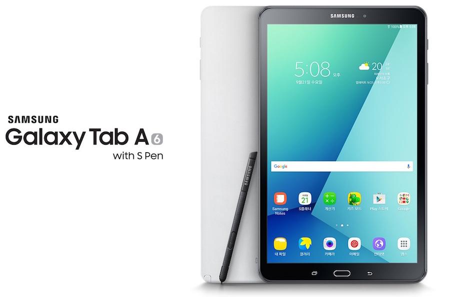 Samsung Galaxy Tab A 10.1 (2016) S Pen edition