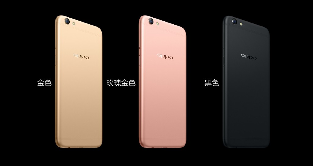 Oppo R9s colors