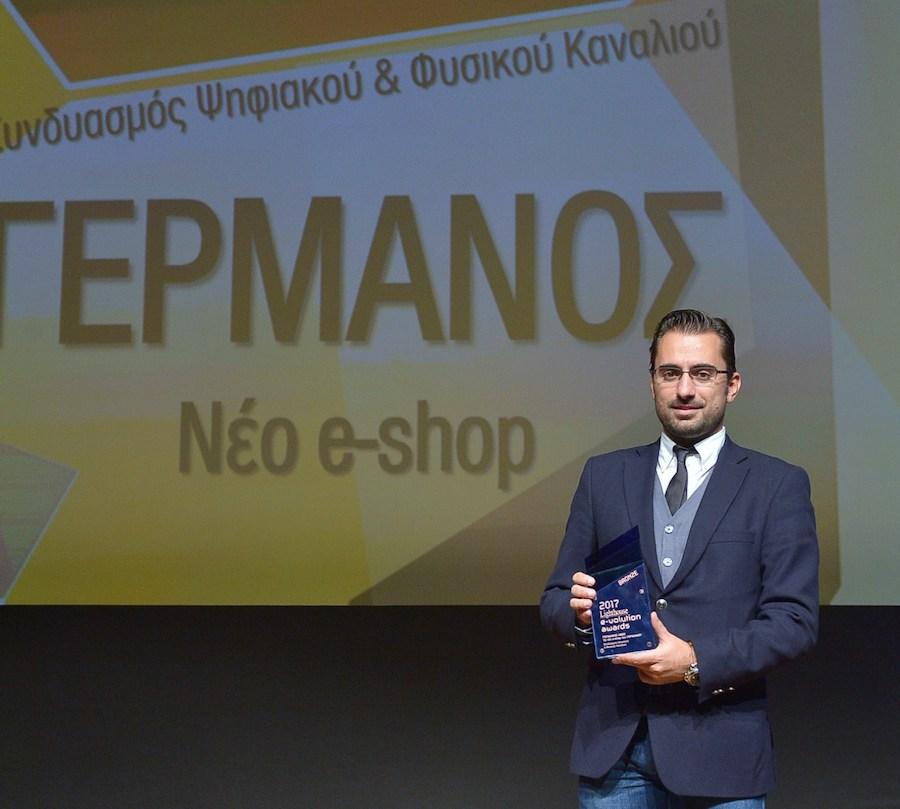 ΓΕΡΜΑΝΟΣ e-volution awards 2016