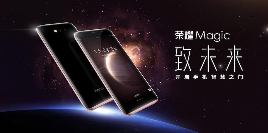 Huawei Honor Magic hero