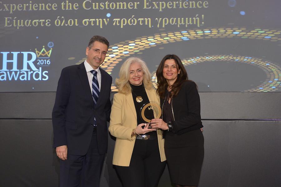 Όμιλος ΟΤΕ HR awards 2016 Bronze