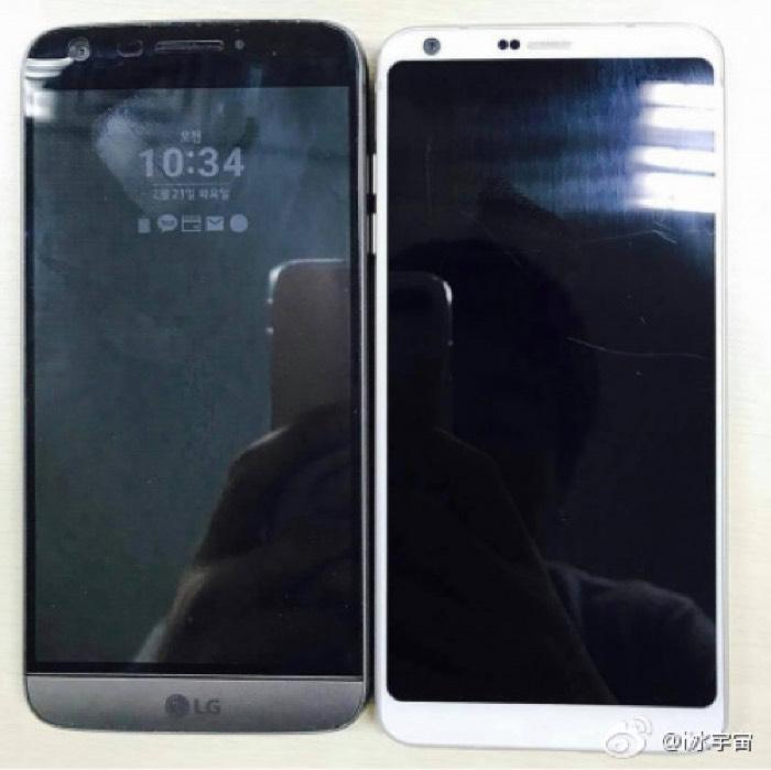 LG G5 vs LG G6 leak