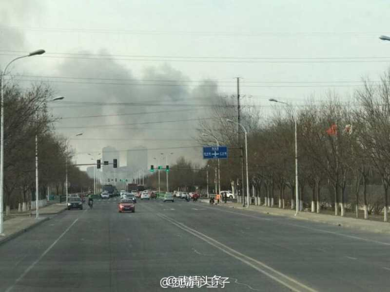 Samsung SDI fire