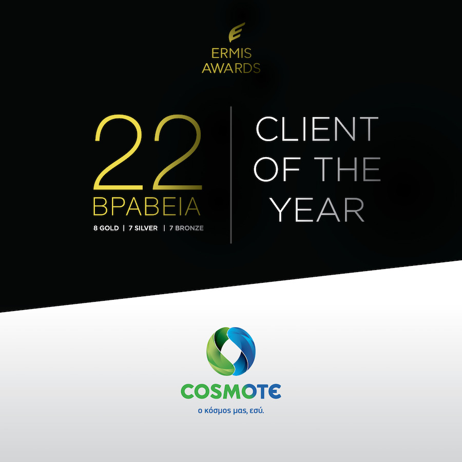 COSMOTE Ermis Awards Client Of The Year