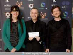 COSMOTE TV Vraveia IRIS Film Factory Short Film Fund