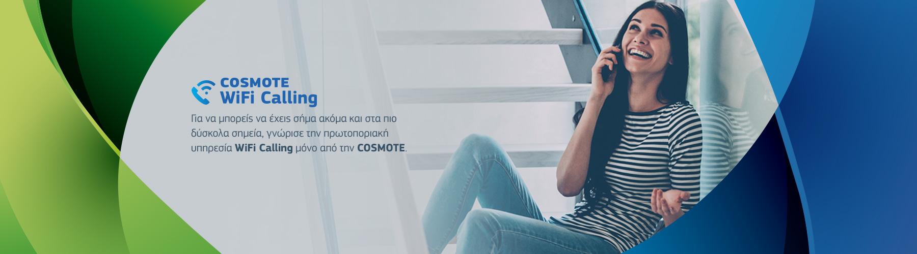 COSMOTE WiFi Calling
