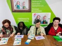 COSMOTE - Πρόσβαση στον Ψηφιακό Κόσμο